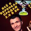 Artyom Vaygunas