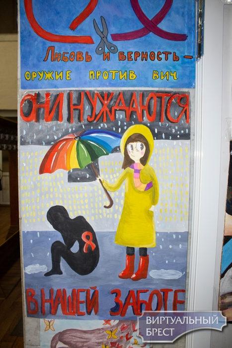 Состоялся областной конкурс рисунка и плаката Опасность - СПИД