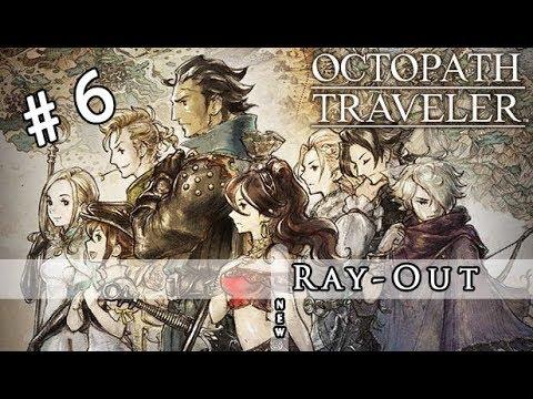 Octopath Traveler 6 Аптекаря в Команду