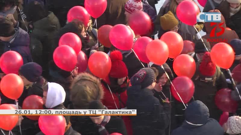 21 01 2020 Анонс мероприятий посвященных 75 летию Победы в ВОВ от Андерсенграда