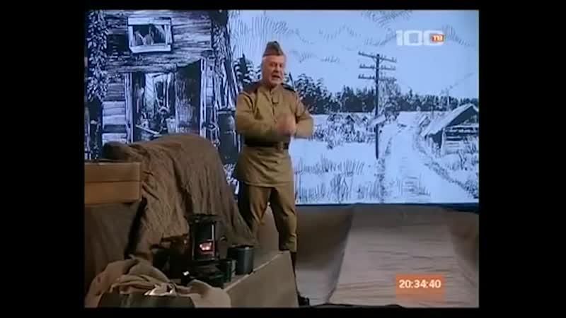 Из главы О войне Читает Николай Буров