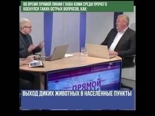 25 декабря Сергей Гапликов провёл прямой эфир с жителями республики в социальной сети ВКонтакте