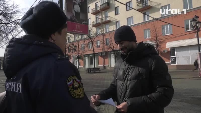 Спасатели пришли просто поговорить на Кировку Городские новости URAL1