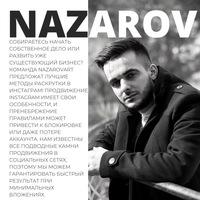 Фариз Назаров