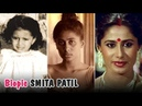 Smita Patil Biopic | From 2 to 31 Years