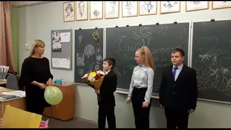 поздравление класного руководителя