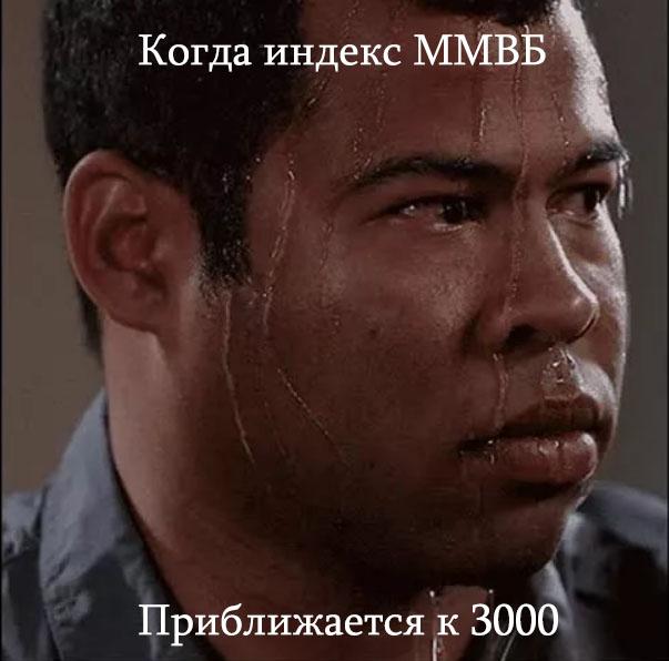 Тех. осмотр 05.11.2019 Время розовых пони.