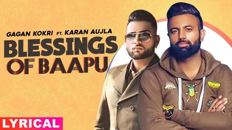Fathers Day Special | Blessings of Baapu (Lyrical)| Gagan Kokri Ft Karan Aujla |new Punjabi Song2020