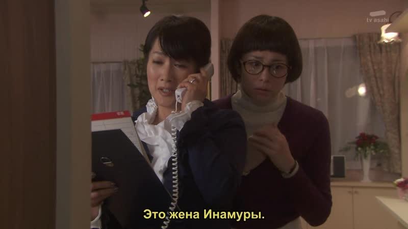 Jessgp Экономка знает все 1 Кипение страстей Atsui Kuuki 2012 рус саб