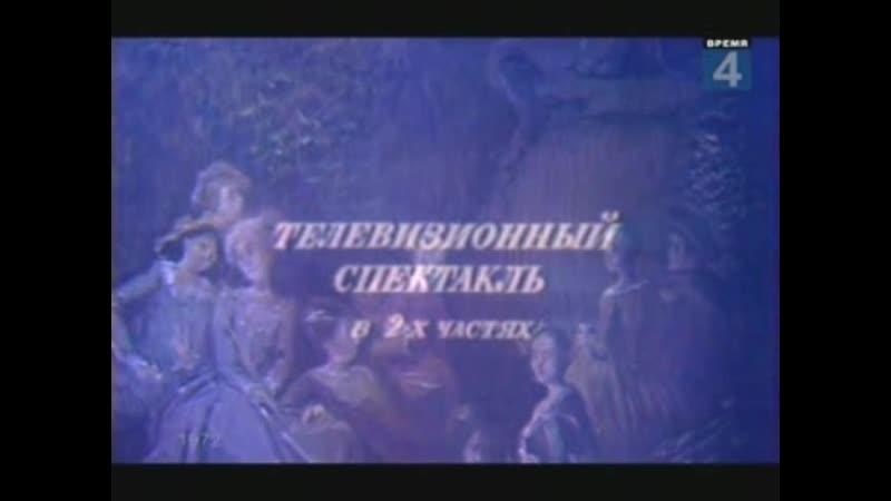 МАНН_ТОМАС_- БУДДЕНБРОКИ