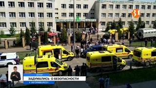 Может ли казанская трагедия повториться в Казахстане?