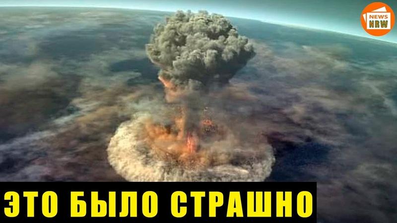 ► ШОК Чиксулуб астероид погубивший динозавров Падение астероида на Землю