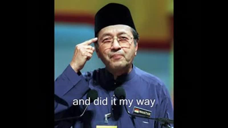 Tun Mahatir