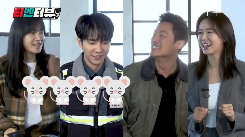 [EngSub] Casts of Mouse Playing Games (Lee Seung Gi, Park Ju Hyun, Lee Hee Jun, Kyung Soo Jin)