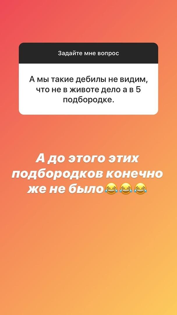 https://sun9-38.userapi.com/c857332/v857332124/aec45/rOQQRdcQ6rc.jpg