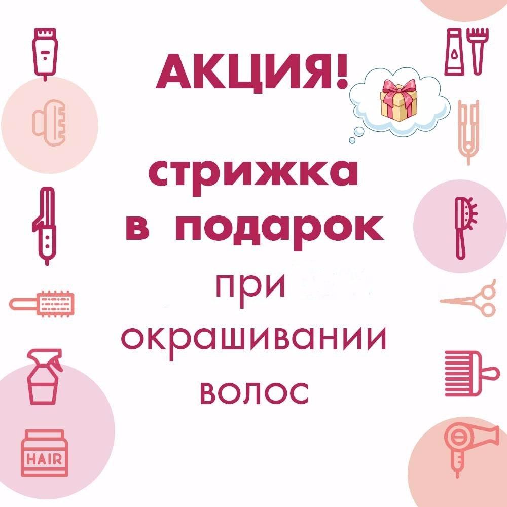 https://sun9-38.userapi.com/c857336/v857336791/33bb8/qGZAa0Q4ocs.jpg