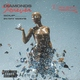 Desiigner feat. ATL Jacob, Pvlace - In My Ways