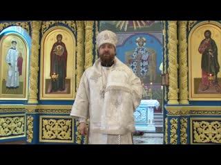 Проповедь митрополита Григория в день Крещения Господня ()