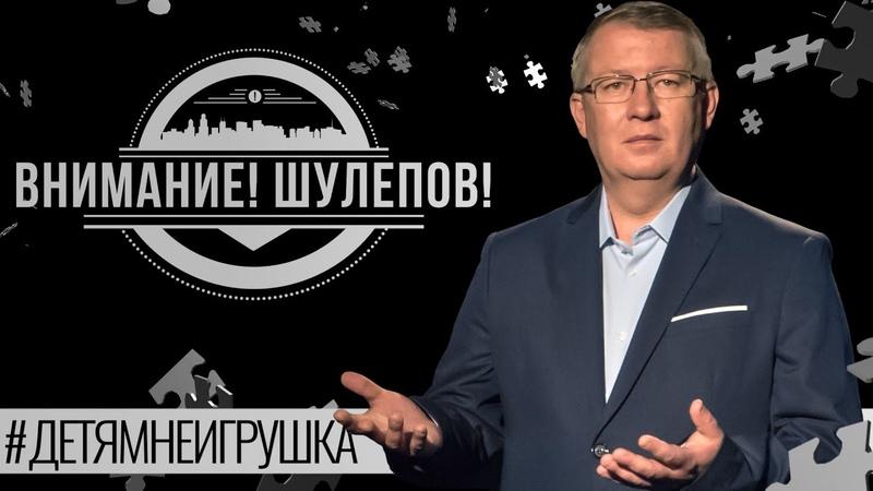 Внимание! Шулепов! Пожар в школе Краснодара.
