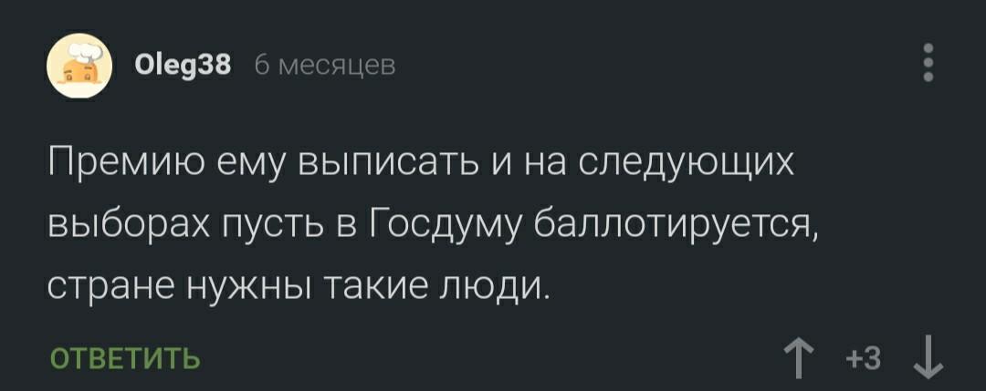 Обвинявшийся в убийствах единоросс переизбран депутатом в Иркутске