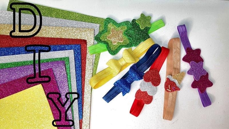 DIY Повязки детские из глиттерного фоамирана DIY Children's bandage from glitter foamiran