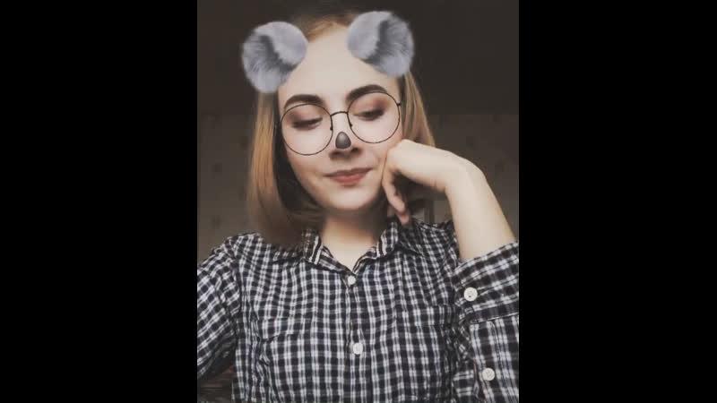 Будьте белой вороной Анастасия Лабузнова