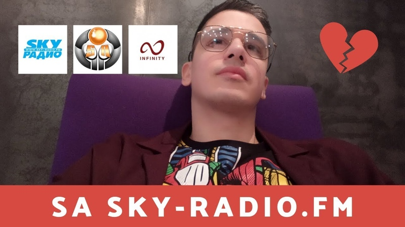 ПРЯМОЙ ЭФИР на SkyRadio Super Aliens 20.01.2020 feat. Oleg Seriy (Олег Серый) с треком Infinity