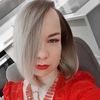 Albina Asmadyarova