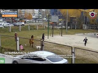 Мегаполис - Отбивалась сапогом - Нижневартовск