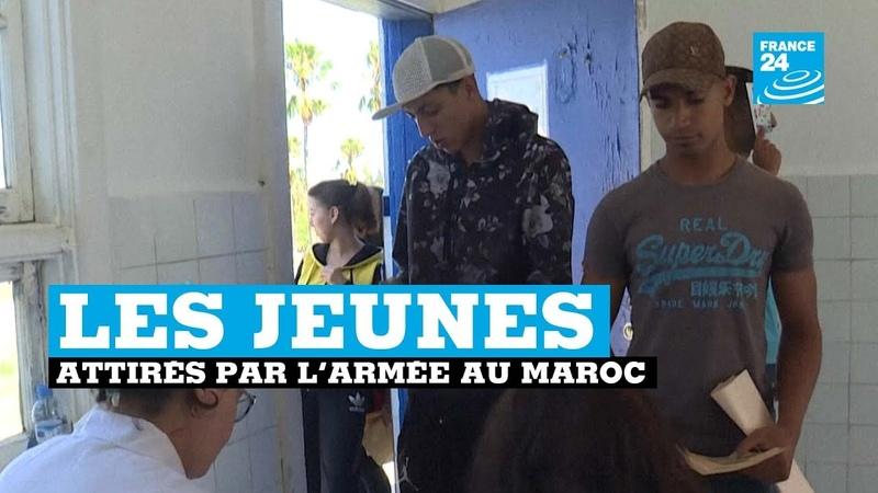 Les jeunes se ruent sur le service militaire au Maroc