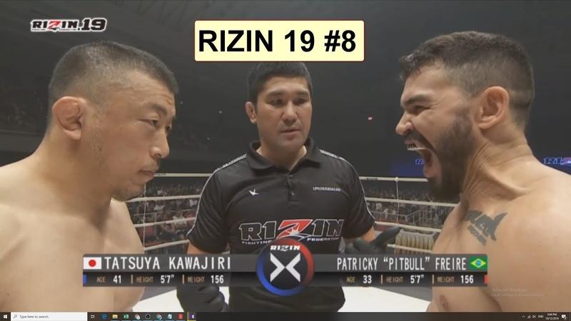 【 RIZIN 19】パトリッキー vs 川尻達也 | Tatsuya Kawajiri vs Patricky Pitbull 8