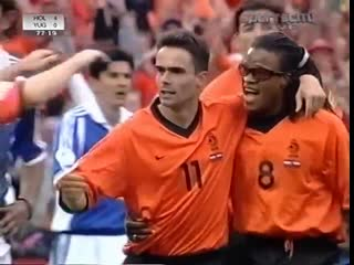 Марк Овермарс (Нидерланды) - гол Югославии на Евро-2000