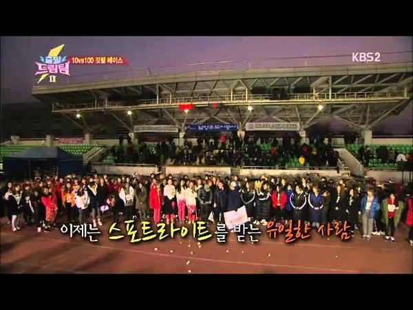 '출발드림팀' 이환희, SM 연습생 출신…소녀시대 서현과 친구 (2015-03-29)