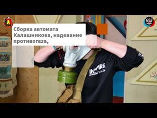 B Енакиевском Авиационно-Техническом Спортивном клубе прошла военно-патриотическая игра Знаем, помним, гордимся