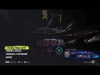 DFL 21 Welterweight: George St-Pierre VS Stephen Thompson