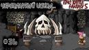 Episode 36 Epic Battle Fantasy 5 Исход или локация Смотрящего Черепа
