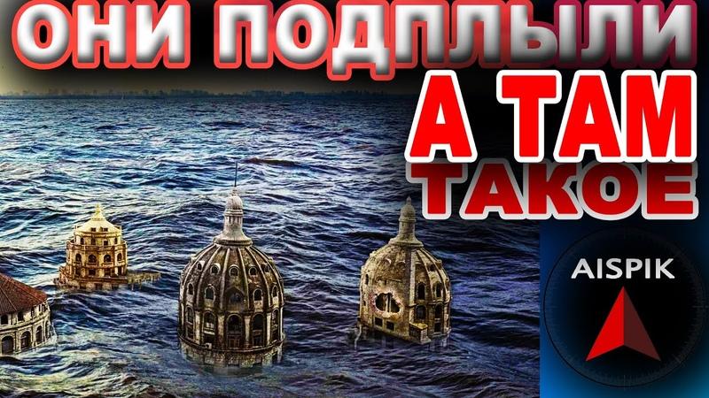 Это НЕВЕРОЯТНАЯ находка Под водой ЛЕЖИТ часть Исаакиевского СОБОРА Вот ВАМ и ИСТОРИЯ