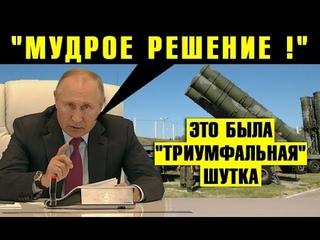 Гордость за страну. В НАТО признались в утрате военного превосходства над Россией