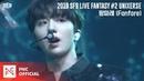 2019 SF9 LIVE FANTASY 2 UNIXERSE 팡파레 Fanfare