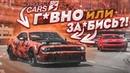 БУЛКИН ВПЕРВЫЕ ИГРАЕТ В PROJECT CARS 3 НА РУЛЕ - ГВНО ИЛИ ЗАБИСЬ!