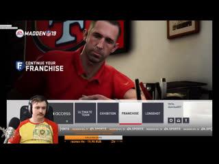 Усатый Бро в Американский Футбол на PC продолжаем учиться ищу живых игроков