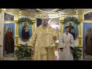 Проповедь митрополита Корнилия после ночной рождественской службы 7 января 2020 года