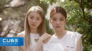 LIGHTSUM(라잇썸) - PROFILE FILM : 상아 SANGAH X 주현 JUHYEON