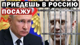 ФСИН потребовала изменить условный срок Навального на реальный / Траты на обслуживание недвижимости