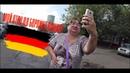 СтопХам Мой отец до Берлина дошел что бы ты жил