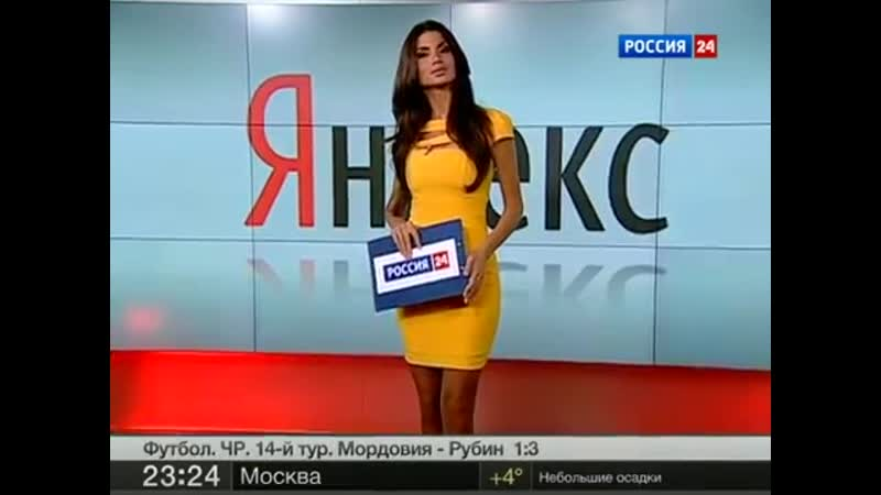 Корпорации монстров Yandex 03 11 2012