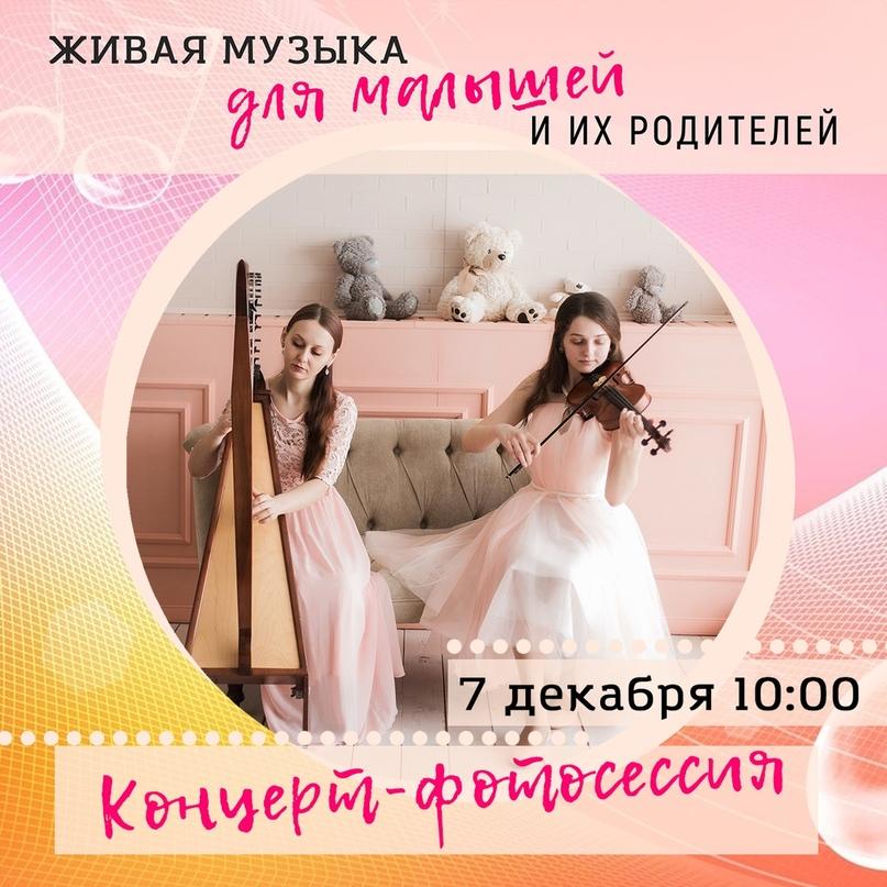 Топ мероприятий на 6 — 8 декабря, изображение №17