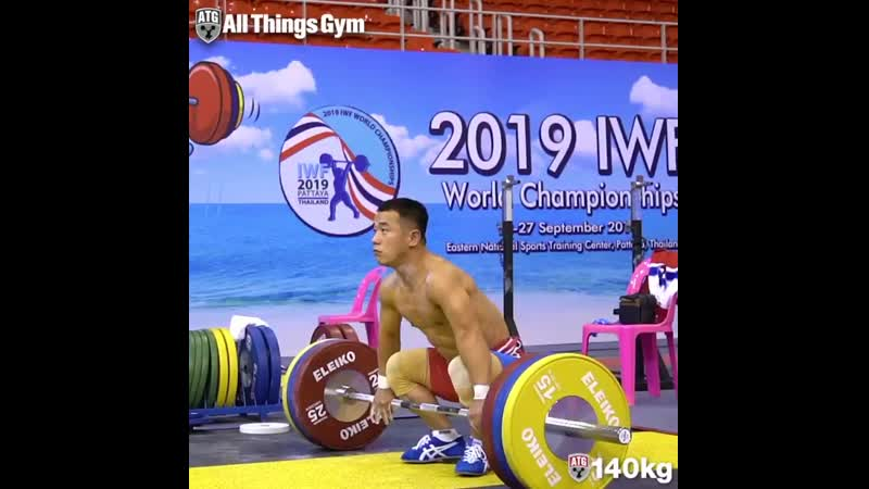 Ом Юн Чхоль - толчок 140