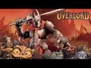 Overlord 9 в мире животных