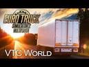 Виртуальный дальнобойщик ETS 2 Конвой клуба VTC World Шины из Göteborg в Dortmund
